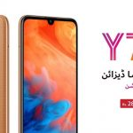 HUAWEI Y7 Prime 2019 faux leather special edition 3+64GB version is now available in a new color – Amber brown