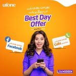 Ufone offers best hybrid offer for customers in just Rs. 9.99