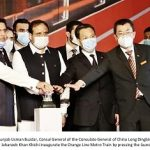 China-Pakistan friendship Pakistan officially enters the subway era with the launch of Orange Line Metro Train