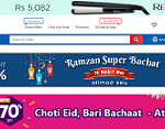 Pakistan's homegrown online marketplace LeyjaoPk attracts more than 100K customers a month
